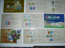 Briefmarkensammlung  der Vereinte-Nationen-Genf komplett