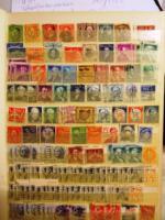 Foto 7 Briefmarkensammlungen, HEuss-Sammlung, Alben, ....