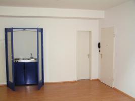 Foto 7 Büro/Praxis Köln 60 m², Kölner Süden, Parklage, von privat