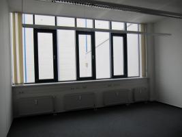 Foto 4 Büroplätze, Büromitnutzung, Büroraum
