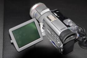 Foto 3 Camcorder Panasonic NV-MX500EG