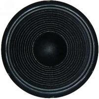Car-Subwoofer McFun ''BlackLine'', 200mm