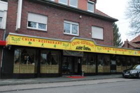 China Restaurant Kaisergarten, 52531 Übach-Palenber , Kirchstraße.29
