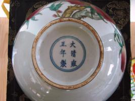 Foto 5 Chinesische Schale