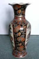 Foto 4 Chinesische Vase