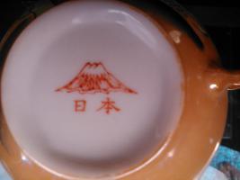 Foto 3 Chinesisches Teeservice für 6 Personen
