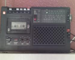DDR. RFT Stern Radiorecorder R4100