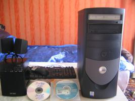 DELL PC 2.4 GHz/DELL Win XP CD/DellTastatur/DellMaus/W-Lan/Soundanlage