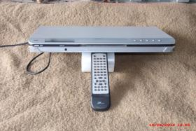 DK Digital DVD-444 DVD-Player silber