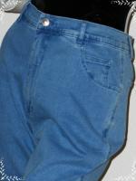 Foto 3 Damen-Jeans von Lafei Nier, Gr.38