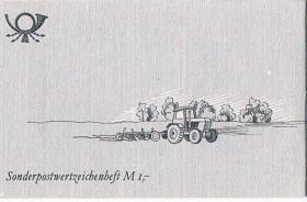 Foto 2 Deutsche Post DDR Sonderpostwertzeichen M 1, -