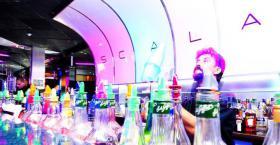 Foto 6 Deutschlands schönste Disco unter 1000qm wird verkauft