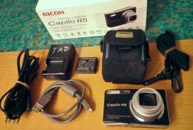 Digitalkamera 7 Megapixel