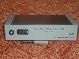 Doppel-Netzteil N391