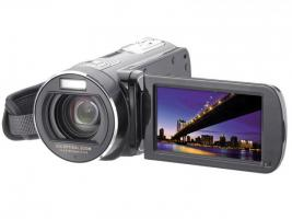 Easypix DVX 5233 Optimus Full HD