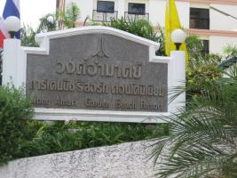 Foto 35 Eigentumswohnung in Thailand