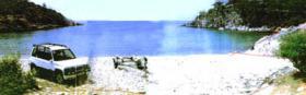 Foto 3 Eine eigene Bucht auf Thassos/Griechenland