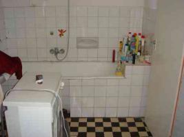 Foto 5 Einfamilienhaus in West-Ungarn g�nstig zu verkaufen