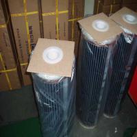 Foto 3 Elektrische-Infrarot Fußbodenheizung Thermofolie - 10,67 EUR/m2