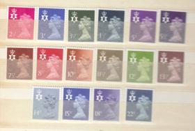 England-Briefmarken Postfrische