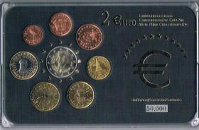 Euro Kursmünzensatz Slowenien '' 2007 '' mit 2 Euro Gedenmünze ''  2008 '' ! !            2