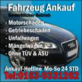 Fahrzeug verkaufen Toyota Avensis | Motorschaden | Unfallwagen