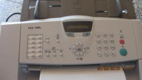 Foto 3 Faxgerät Gestetner zuzüglich Toner, 2 Jahre alt