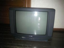 Foto 3 Fernseher abzugeben...