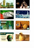 Foto 6 Fuer Sammler: gebrauchte Telefonkarten von V.A.E.