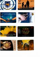 Foto 8 Fuer Sammler: gebrauchte Telefonkarten von V.A.E.