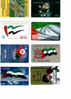 Foto 9 Fuer Sammler: gebrauchte Telefonkarten von V.A.E.