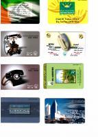 Foto 10 Fuer Sammler: gebrauchte Telefonkarten von V.A.E.