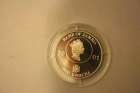 Foto 6 Fußball WM 2006 -Silbermünzen -ab 8 EUR