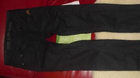 Foto 2 G-Star Hose schwarz Größe 25