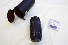 Gelegenheit: Canon Zoom 75-300 mm USM