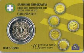 Griechenland 2 Euro Gedenkmünze '' 2012 '' ! !