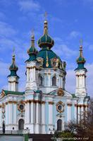 Foto 5 Guenstig nach Ukraine reisen!