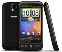 HTC Desire VERSCHENKEN