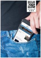 HandyApp: Fensterausblick