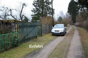 Foto 5 Haus ideal für Großfamilie mit großem Grundstück in Lieberose