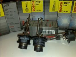 Hella Xenon Brenner Birne D2R 8GS 007 001-121 NEU Bosch 1 987 302 903 - 8N2 35EUR Versandfrei