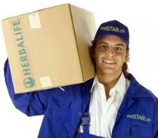 Herbalife - Produkte - Online Shop