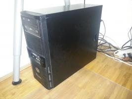 Hochleistungsfähiger PC zu verkaufen