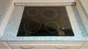 Foto 4 Hochwärtige Einbauküche Ahorn, fast neuwertig , kompl. mit Geräten Preis: 1.600 EUR VB