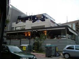Hochwertige Gewerbeimmobilie in Athen/Griechenland