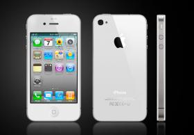 I PHONE WEISS 4S 16 GB