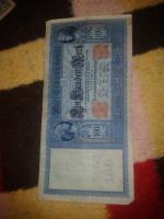 Ich habe eine alte Deutsche Münzen .. Seit 1910-1908-19014 und ich wollen verkaufen