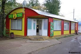 Foto 6 Imbiss Stellplatz Caf� Kiosk: Wir suchen DRINGEND neue Fl�chen!