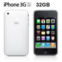 Iphone 3gs weiss (oRANNGE SIMLOCK)