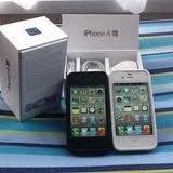 Iphone4S 32GB Werksfrei 329Euro